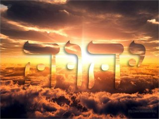 yhwh_2_by_hd29-d380ws1-8f7a1.jpg